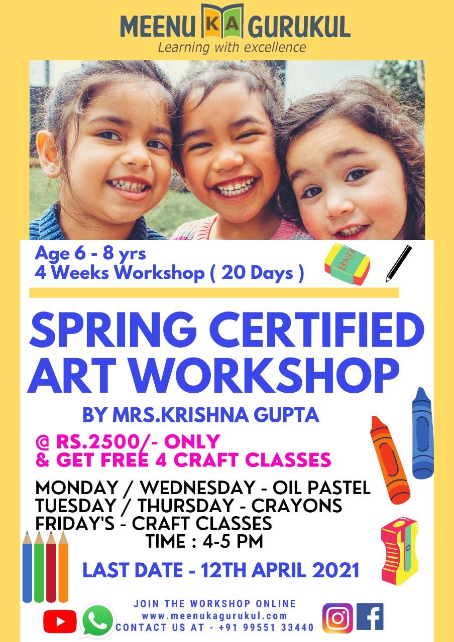 Spring Certified Art Shop