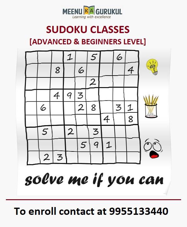 SUDOKU CLASS